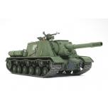 1/35 TAMIYA German Tank Destroyer Marder III M