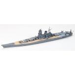 1/700 TAMIYA British Battleship Rodney