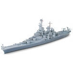 1/350 DKM U-Boot Type IX-C Hobbyboss