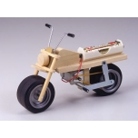 Tamiya Mini-Bike Kit