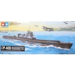 1/700 TAMIYA U.S. Aircraft Carrier Enterprise