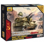 "1/100 ZVEZDA SOVIET ANTI AIRCRAFT WEAPON SYSTEM ""SHILKA"""
