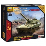1/100 ZVEZDA SOVIET SELF PROPELLED 122MM HOWITZER