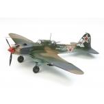 """1/48 German Heinkel He162 A2 - """"Salamander"""" TAMIYA"""