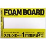 Tamiya PLA plaat 0.3mm B4 5tk