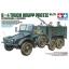 1/35 German 6x4 Truck Krupp Protze - w/Three Figures TAMIYA
