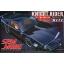 1/24 AOSHIMA Knight Rider Knight2000 K.I.T.T. SPM