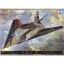 1/48 TAMIYA Lockheed F-117A Nighthawk