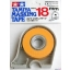 MASKING TAPE 18MM W/DISPENSER