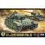 1/25 RC Tank Centurion MK.III